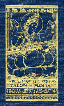 Cover. S. R. Ranganathan , The Five Laws of Library Science, 1931.